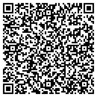 QR-код с контактной информацией организации МОДНЫЙ ДВОРИК