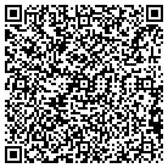 QR-код с контактной информацией организации По делам субсидий