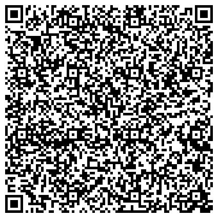 QR-код с контактной информацией организации СЕЛЬСКОГО ПОСЕЛЕНИЯ КОНСТАНТИНОВСКОЕ