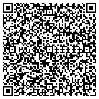QR-код с контактной информацией организации HARD ROCK