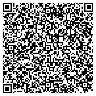 QR-код с контактной информацией организации СЕЛЬСКОГО ПОСЕЛЕНИЯ ЧУЛКОВСКОЕ