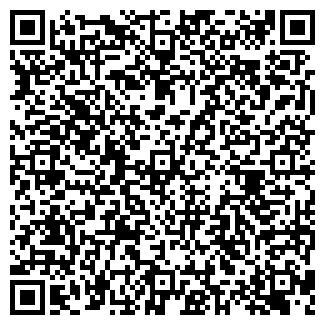 QR-код с контактной информацией организации Архивное
