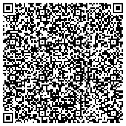 """QR-код с контактной информацией организации ГКУСО МО «Мытищинский социально-реабилитационный центр для несовершеннолетних """"Преображение»"""