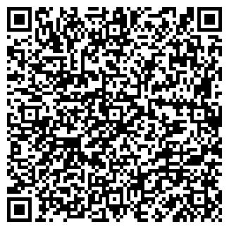 QR-код с контактной информацией организации ООО МЯСНИЦКИЙ РЯД