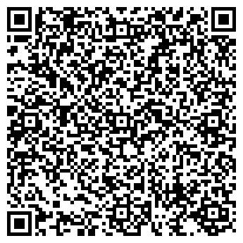 QR-код с контактной информацией организации Коммунального хозяйства