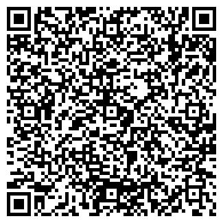 QR-код с контактной информацией организации Отдел контроля