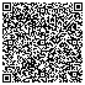 QR-код с контактной информацией организации Отдел лицензирования