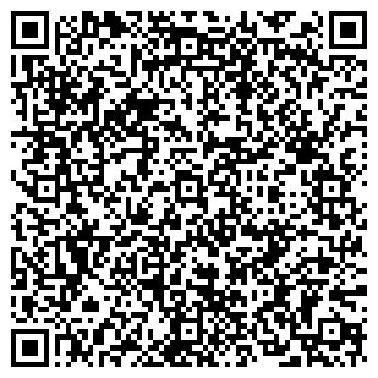 QR-код с контактной информацией организации Отдел народного творчества