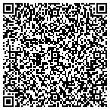 QR-код с контактной информацией организации По обращениям граждан и организаций