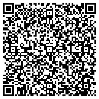 QR-код с контактной информацией организации АРТСАЛОН