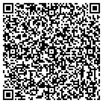 QR-код с контактной информацией организации СУЗАКСКОЕ РАЙУПРАВЛЕНИЕ