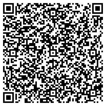 QR-код с контактной информацией организации СУЛЮКТАКОМУР АООТ