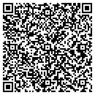QR-код с контактной информацией организации Технический отдел