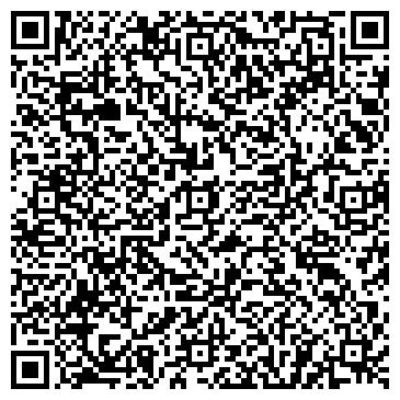 """QR-код с контактной информацией организации Медицинский центр """"Лексмед"""", ООО"""