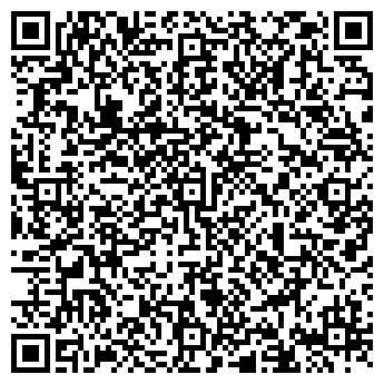 QR-код с контактной информацией организации Операционная касса № 2580/084