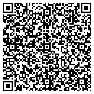 QR-код с контактной информацией организации УРАЛСИБ МОД