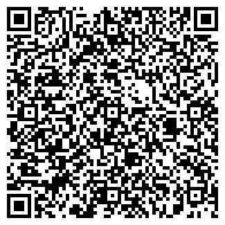 QR-код с контактной информацией организации ЯНА-Р