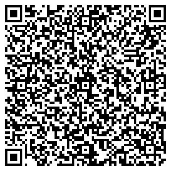 QR-код с контактной информацией организации ВОЗДУШНЫЙ ЗАМОК
