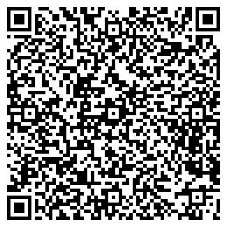 QR-код с контактной информацией организации ВЕРОНА