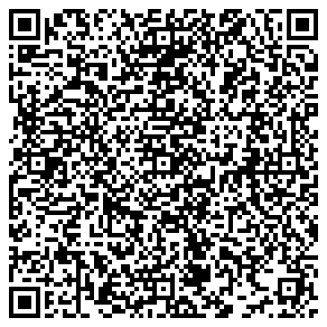 """QR-код с контактной информацией организации ПАО """"Мосэнерго"""" (ТЭЦ-27)"""