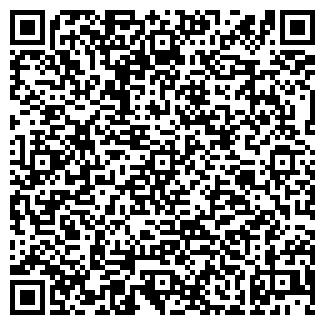 QR-код с контактной информацией организации ООО ШАГ-2