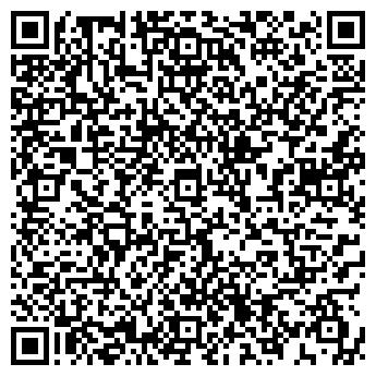 QR-код с контактной информацией организации ОБУЧЕНИЕ КРАСОТЕ