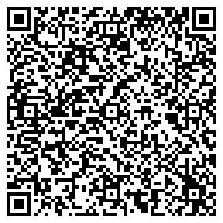 QR-код с контактной информацией организации ПАЛЬМА