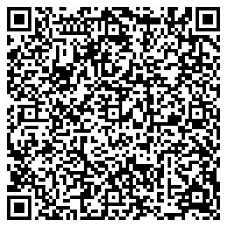 QR-код с контактной информацией организации ФЛОРЭНС