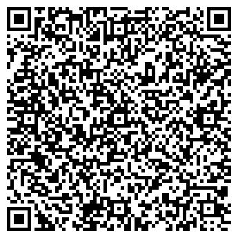 QR-код с контактной информацией организации ООО ТЕХНА