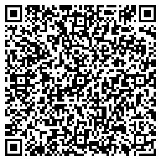 QR-код с контактной информацией организации КОМБОТЕХ