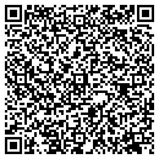 QR-код с контактной информацией организации СЕНТЯБРЬ