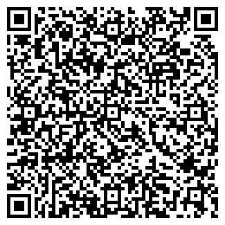 QR-код с контактной информацией организации ООО ЮВЕ