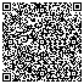 """QR-код с контактной информацией организации ООО """"АНРИ"""""""