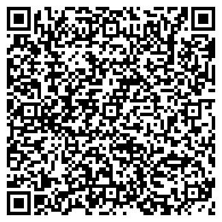 QR-код с контактной информацией организации ЭКСПРЕСС ТУР