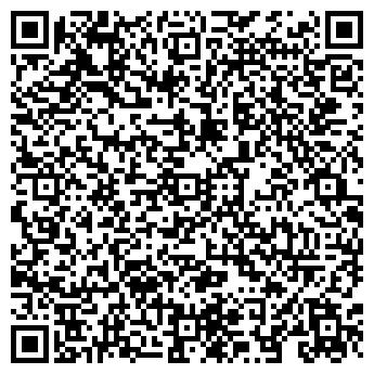 """QR-код с контактной информацией организации """"Рамтур"""""""