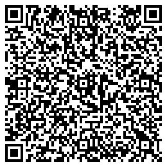 QR-код с контактной информацией организации САТУРН-КРУИЗ