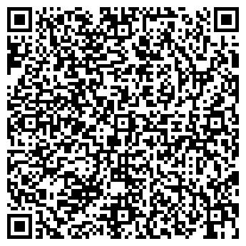 QR-код с контактной информацией организации ООО СВЕТ-ТУР