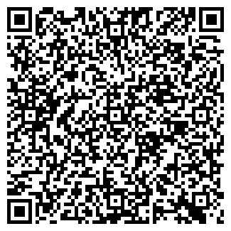 QR-код с контактной информацией организации СОФСТРОЙ, ООО