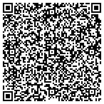 QR-код с контактной информацией организации ОАО РАМЕНСКОЕ ДРСУ