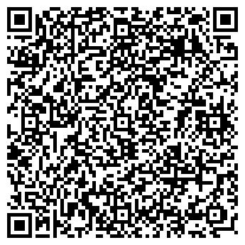 QR-код с контактной информацией организации ВЕСТА-СФ РАМЕНСКОЕ, ООО