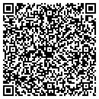 QR-код с контактной информацией организации ФГУ ДЭП-19