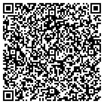 """QR-код с контактной информацией организации ГБУЗ МО """"Озёрская"""""""