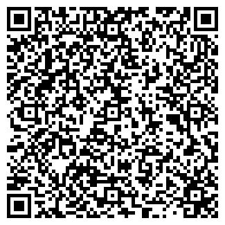 QR-код с контактной информацией организации ООО КВАРДО