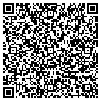 QR-код с контактной информацией организации МЖК