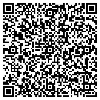 QR-код с контактной информацией организации ЗАО ПМК-1 РП