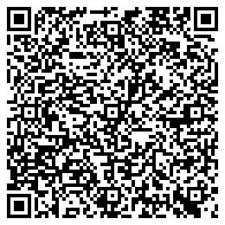 QR-код с контактной информацией организации ООО РАМСТРОЙ
