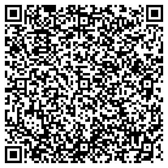QR-код с контактной информацией организации ООО РАМСТРОЙ-НН