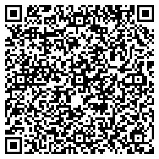 QR-код с контактной информацией организации СТАЛЬ-С ПРОЕКТ
