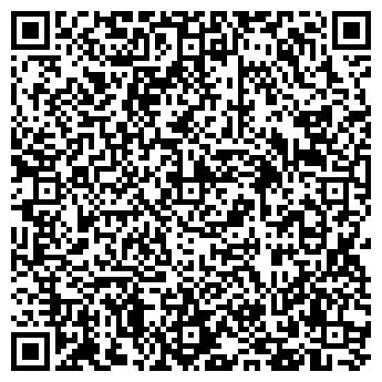 """QR-код с контактной информацией организации """"СТРОЙРЕМДОМ"""""""