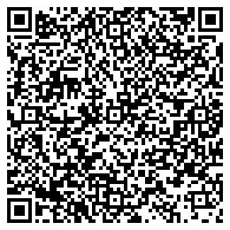 QR-код с контактной информацией организации ООО ТРАНСДОРСТРОЙ